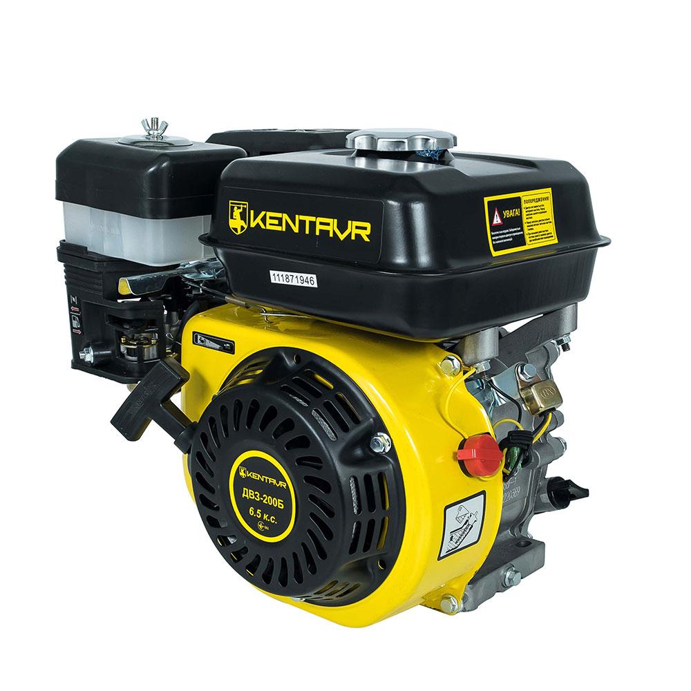 Купить Двигун бензиновий Кентавр ДВЗ-200Б