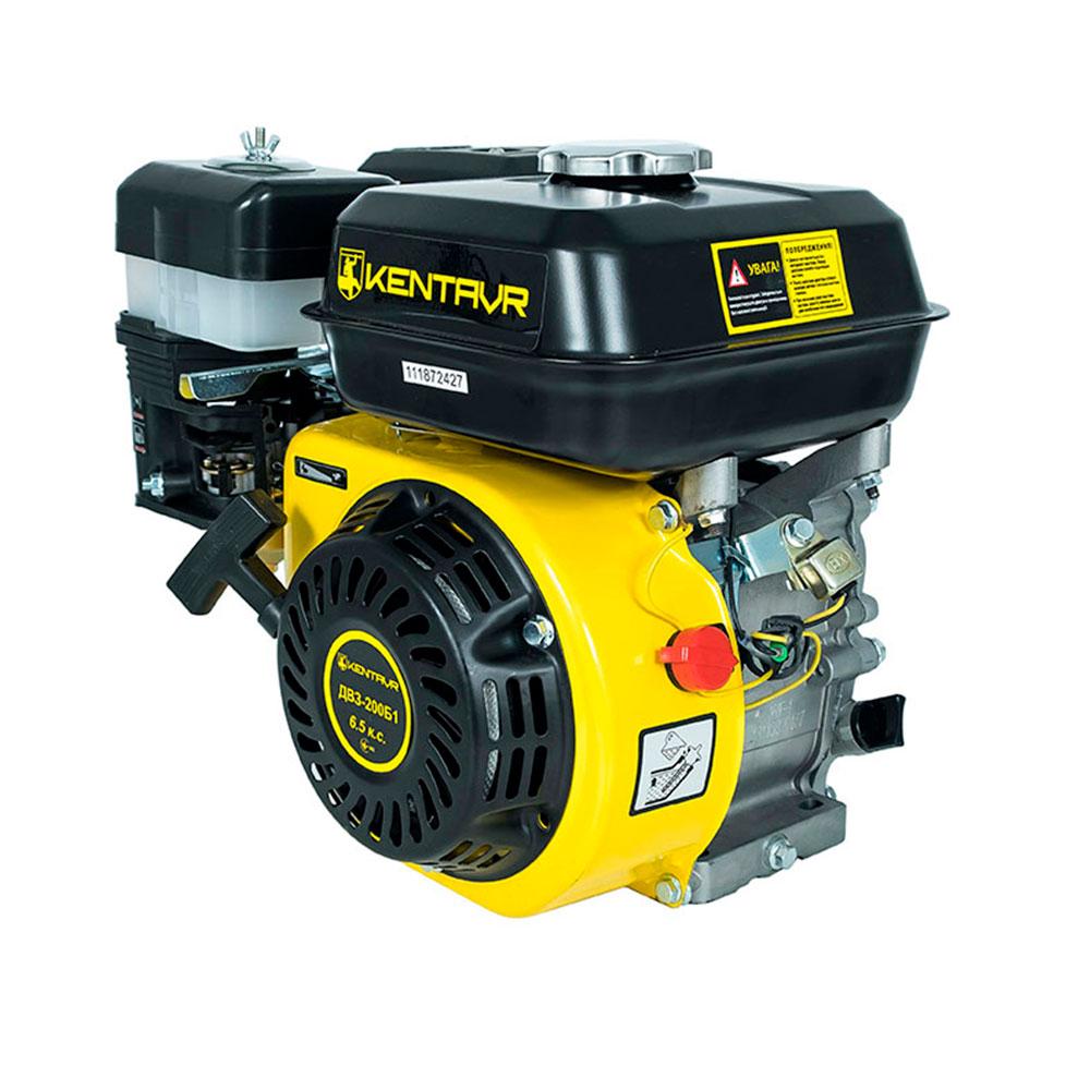 Купить Двигун бензиновий Кентавр ДВЗ-200Б1