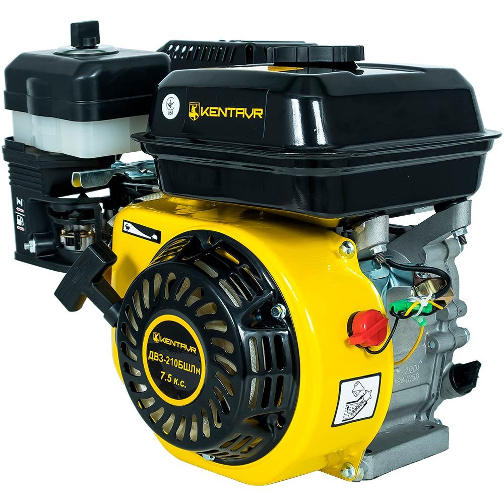 Купить Двигун бензиновий Кентавр ДВЗ-210БШЛм