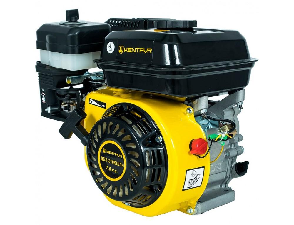 Двигун бензиновий Кентавр ДВЗ-210БШЛм