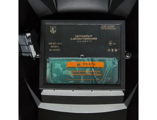 Маска зварника хамелеон Кентавр СМ-205Р