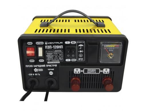 Пуско-зарядний пристрій Кентавр ПЗП-120НП